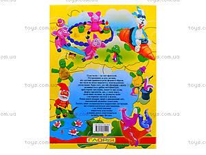 Детская книжка «Лепим из пластилина», 2990, отзывы