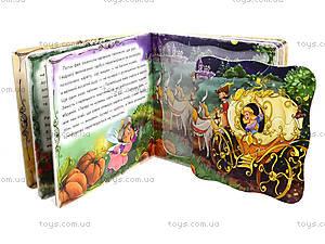 Детская книжка «Золушка», А13568У, детский