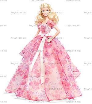 Детская коллекционная кукла Барби «Особый день рождения», BCP64