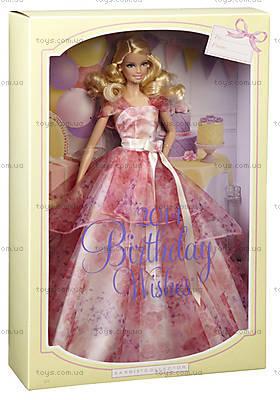 Детская коллекционная кукла Барби «Особый день рождения», BCP64, фото