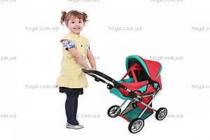 Детская коляска 2 в 1 с люлькой «Mary», 9346RG, купить
