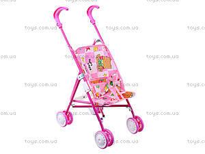 Детская коляска для куклы «Алиса», 0076, купить