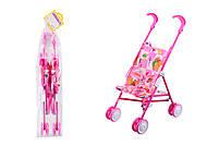 Детская коляска для куклы «Алиса», 0076, фото