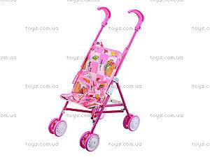 Детская коляска для куклы «Алиса», 0076, отзывы