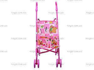 Детская коляска для куклы «Алиса», 0076, игрушки