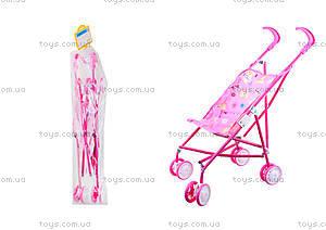 Детская коляска для куклы «Фея», 2711