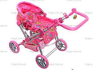 Детская коляска для кукол, 9368 (HT), купить