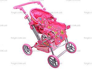 Детская коляска для кукол, 9368 (HT), фото