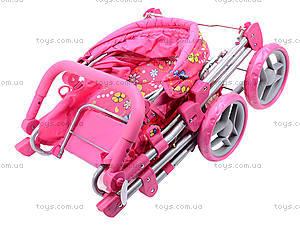 Детская коляска для кукол, 9368 (HT), отзывы