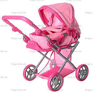 Детская коляска Melogo для кукол, 9346