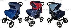 Детская коляска, сиренево-голубая, ST142 PURPLE/