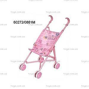 Детская коляска - трость для кукол, 0881M
