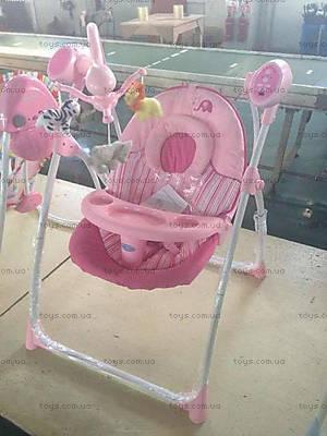 Детская колыбель-качели «Pink», BT-SC-001 PIN