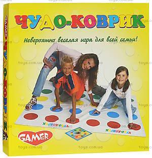 Детская комнатная игра «Чудо-коврик», 8015