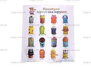 Детская корзина для игрушек, W09-237