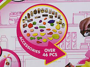 Детская корзина «Супермаркет» с аксессуарами, 661-78, отзывы