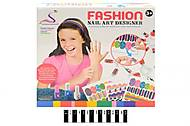 Детская косметика для красивых ногтей, 87027, фото