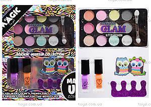 Детская косметика Beauty Set, H3003A