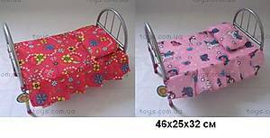 Детская Кроватка для кукол MELOGO, 9342