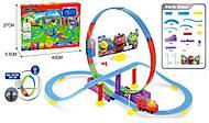 Детская круговая с поворотами железная дорога, XZ-802