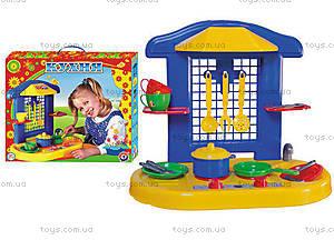 Детская кухня №2, 2117