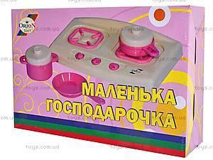 Детская кухня «Маленькая хозяйка», 853, отзывы