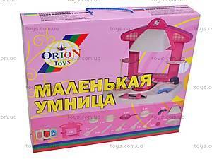 Детская кухня «Маленькая умница», 327, игрушки