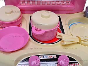 Детская кухня «Маленькая умница», 327, детские игрушки