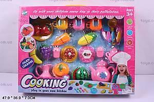 Детская кухня «Посуда и продукты», 1019-2