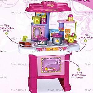 Детская кухня с музыкальными эффектами , 16641D