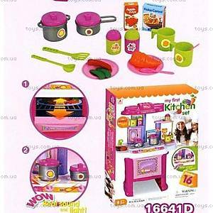 Детская кухня с музыкальными эффектами , 16641D, купить