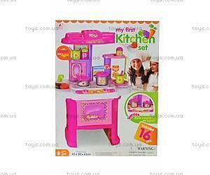Детская кухня с музыкальными эффектами , 16641D, фото