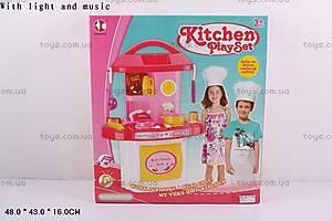 Детская кухня, с посудой, 3668