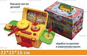 Детская кухня, с посудой и продуктами, 6913(BT-KS-20, отзывы