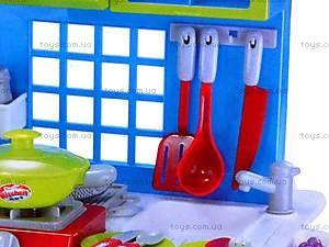 Детская кухня, со звуковым эффектом, 008-53A, игрушки