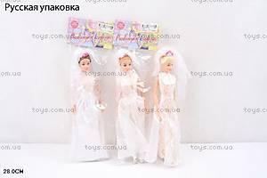 Детская «Кукла», 6159, купить