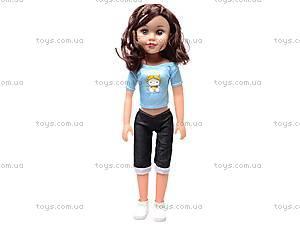 Детская кукла, 49 см, 0022A/0022B, купить