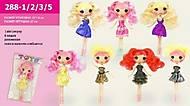 Детская кукла  6 видов, 288-1235, отзывы