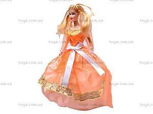 Детская кукла, 609-3, отзывы