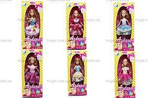 Детская кукла «Ardana», 20231