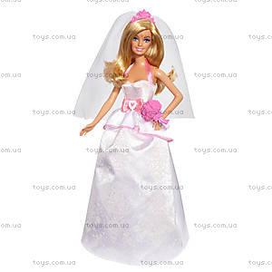 Детская кукла Барби «Королевская невеста», BCP33, купить