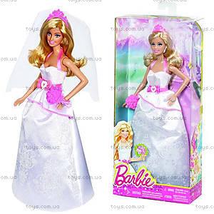 Детская кукла Барби «Королевская невеста», BCP33