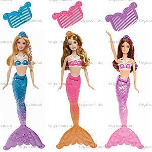 Детская кукла Барби-русалка «Принцесса жемчужин», BDB47, купить