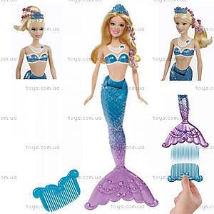 Детская кукла Барби-русалка «Принцесса жемчужин», BDB47, фото