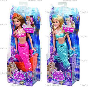 Детская кукла Барби-русалка «Принцесса жемчужин», BDB47, цена