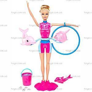 Детская кукла Барби «Тренер дельфинов» серии Ямб, X8380, купить