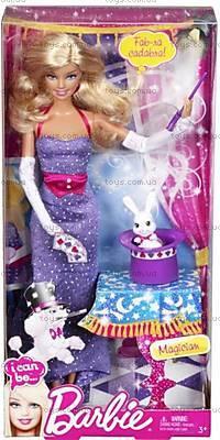 Детская кукла Барби «Волшебница» серии Ямб, X9076