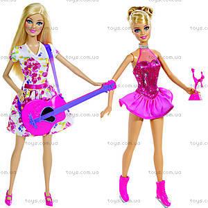 Детская кукла Барби «Я могу быть...», BFP99, купить