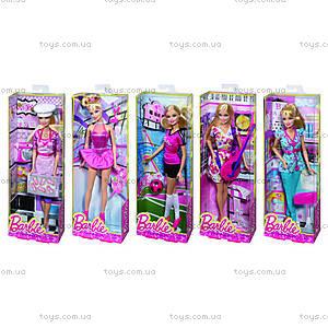 Детская кукла Барби «Я могу быть...», BFP99, фото