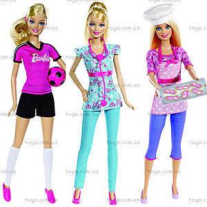 Детская кукла Барби «Я могу быть...», BFP99, отзывы